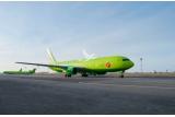 S7 Airlines возобновит рейсы из Москвы в Пловдив в зимний сезон