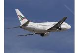 Авиакомпания Bulgaria Air объявила новые регулярные полеты в Будапешту